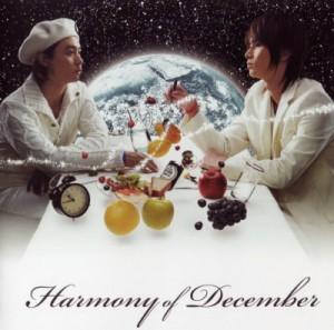 Harmony of December
