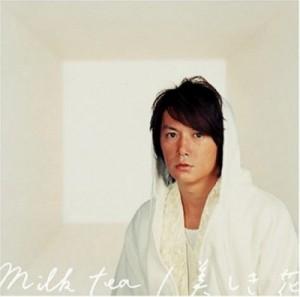 milktea 福山